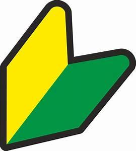 All About Logo: JDM Logo