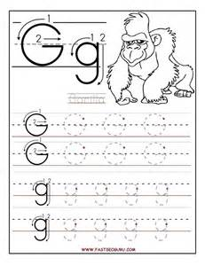 HD wallpapers alphabet printables for preschoolers
