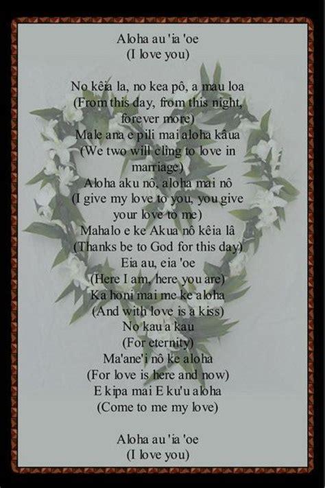 hawaiian wedding gift ideas pinterest beautiful