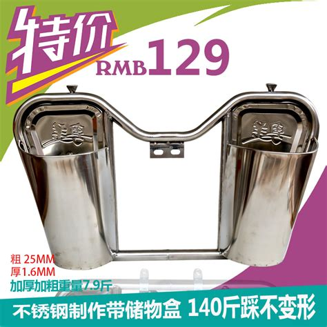 thick riding stainless steel motorcycle bumper bumper bar