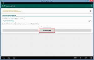 Скачать WhatsApp для Windows 7 бесплатно без регистрации
