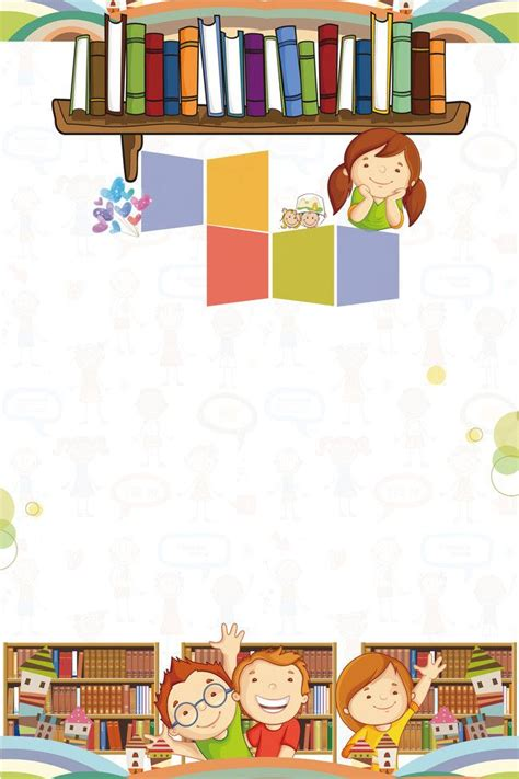 Abstract Wallpaper Design For School by Simple Boy Reading Poster Background Background
