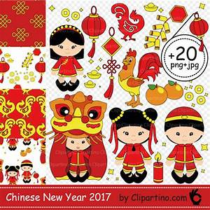 Happy Chinese new year 2018 Clipartino – Cliparts, SVG Cut