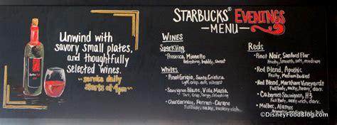 starbucks light menu review starbucks evenings menu at disney world s disney