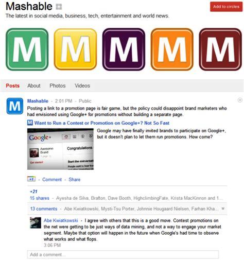 social media resumes mashable 28 images mashable
