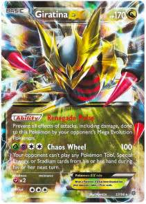 giratina ex ancient origins 57 card