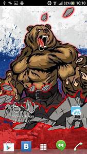 Russian Bear Live Wallpaper - Android Apps on Google Play