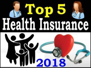 As with other types of insurance is risk among many individuals. Top 5 Medical Health Insurance Cashless Online Offline India 2018