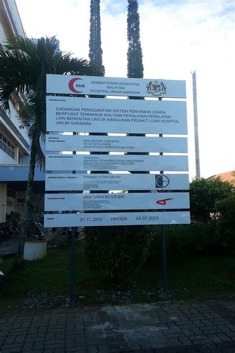 hospital umum sarawak kuching jana tanmia resources sdn bhd