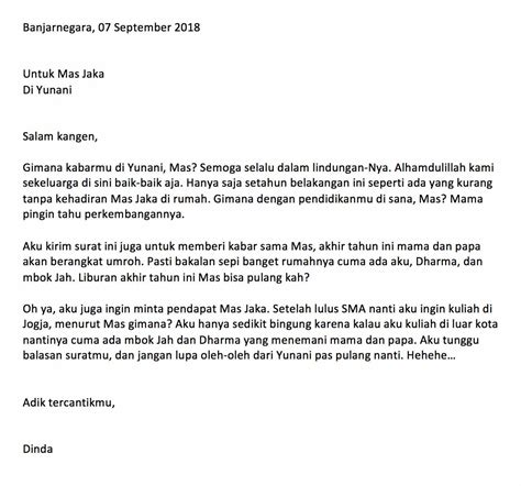 contoh surat pribadi singkat  kakak guru sahabat
