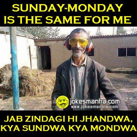 Funny Hindi Memes - download image jokes
