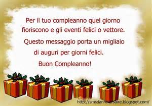 Ma Vie En Italien by Sms D Amour 2018 Sms D Amour Message Sms Anniversaire