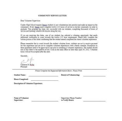 volunteer hours letter community service letter 40 templates completion