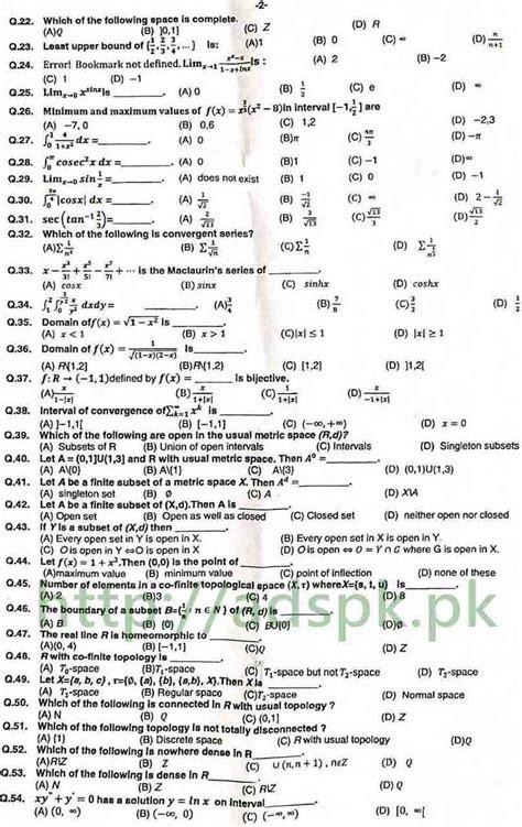 mathematics ppsc  paper   prepare  latest