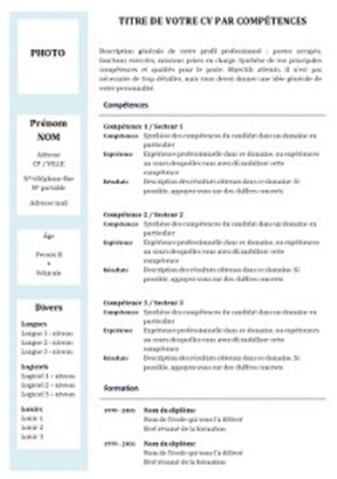 Modèle De Cv 2016 Gratuit by Lettre De Motivation Volontariat Employment Application
