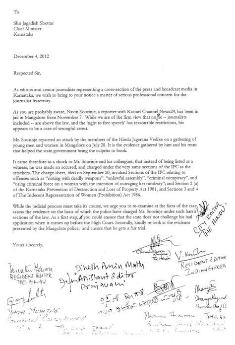 Letter to Chief Minister Karnataka regarding Naveen