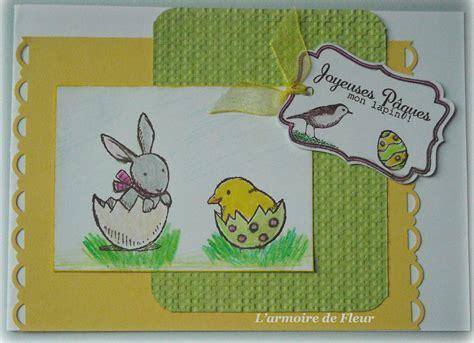 carte de paques cartes de paques 014 copie photo de cartes de p 226 ques