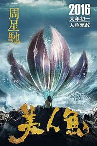 Mermaid  2016 Film