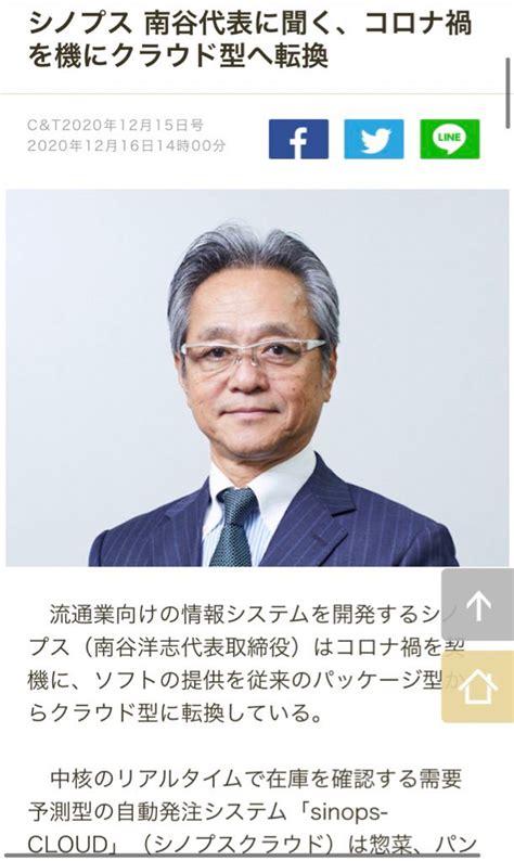 ネオ ファーマ ジャパン
