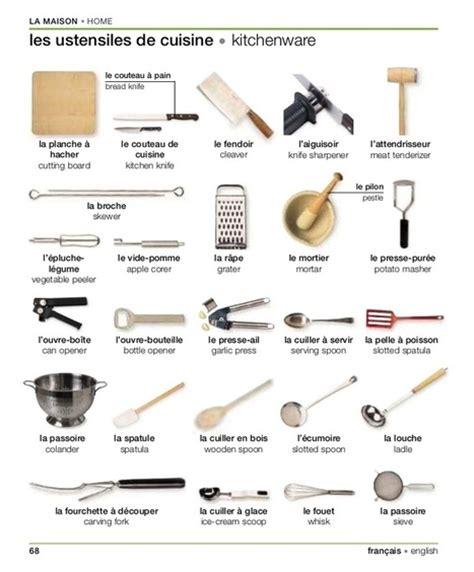photos d ustensiles de cuisine les ustensiles de cuisine tice et langues
