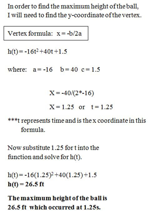 quadratic formula word problems worksheets free