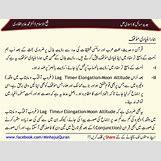 Ulama Islam Symbol   960 x 724 jpeg 306kB