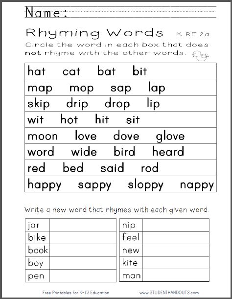 rhyming words worksheet for kindergarten student handouts