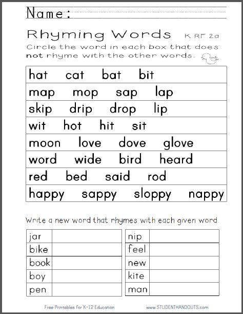 Rhyming Words Worksheet For Kindergarten  Student Handouts