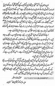 Aik Raat Ki Shadi Pdf Urdu Novel by Ahmed Yaar Free ...