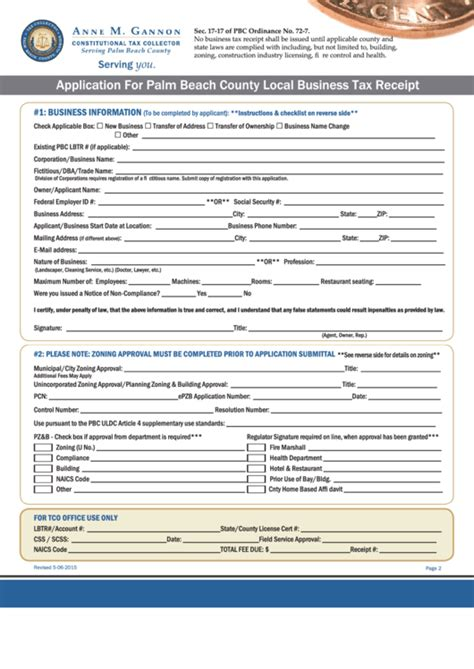 fillable application  palm beach county local business