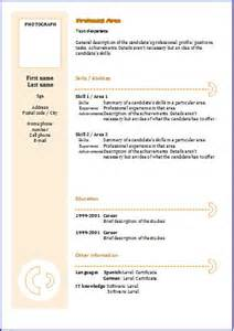 resume template basic cv templates functional 3 resume templates