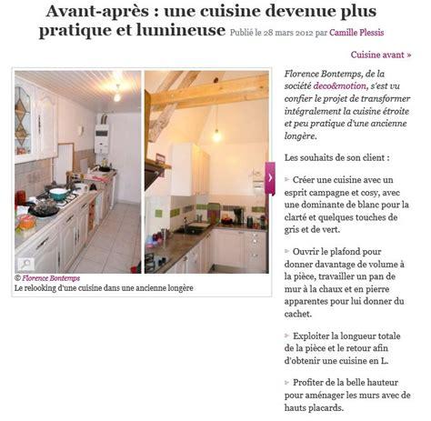 cuisine le journal des femmes le journal des femmes mars 2012 avant apres cuisine pratique florence bontemps