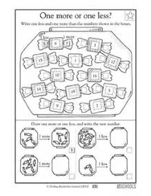 HD wallpapers free primary one english worksheets