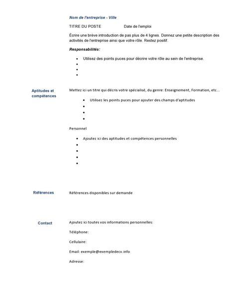Cv Vierge by Mod 232 Le De Cv Vierge 897 Exemple De Cv Info