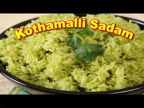 Tamil recipes tamil samayal is a free android cooking app with more than 170 recipes in tamil language. Kothamalli Sadam (Coriander Rice) Recipe in Tamil ...