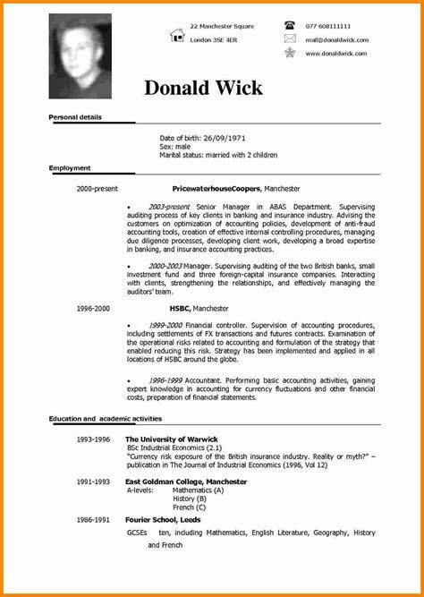 cv sample  english theorynpractice