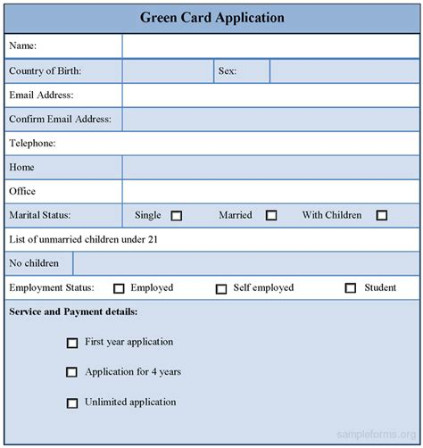 green card application form sle forms