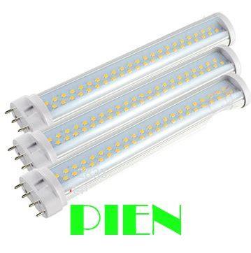 2g11 230mm led bulb 9w 4 pin led tubs pl l