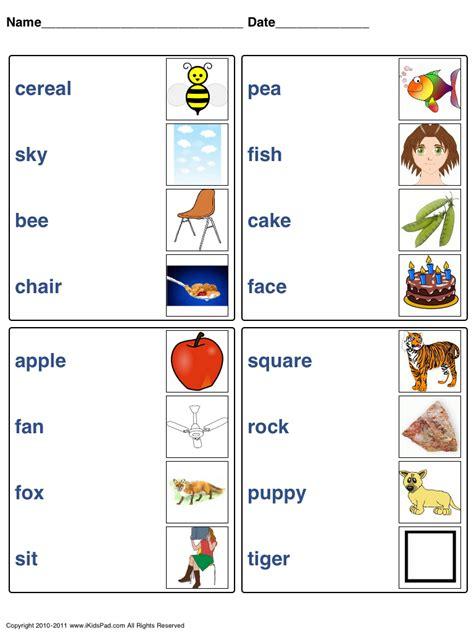 Free Printable Kids Word Matching Games  Ressources Anglais Kids