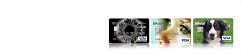 china construction bank asia credit cards eye credit