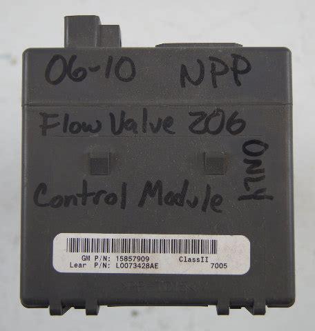 corvette    npp exhaust vacuum control