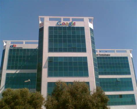 File:Google Haifa.jpg - Wikimedia Commons