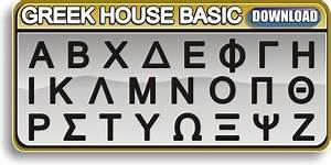 greekhouse basic font greek house of fonts With greek house letters