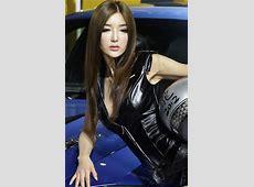 2012 Beijing Auto Show