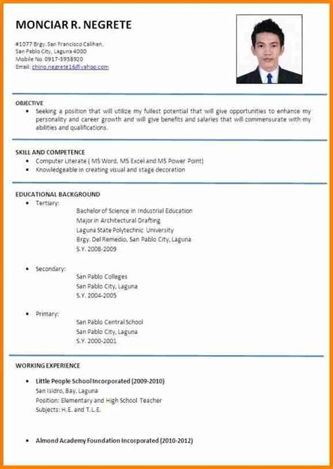 english resume template penn working papers