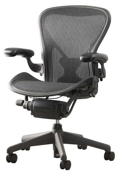 Aeron Office Chair