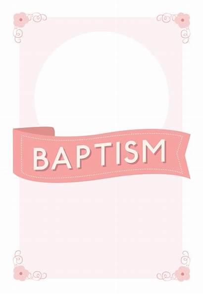 Baptism Christening Invitation Pink Invitations Printable Ribbon