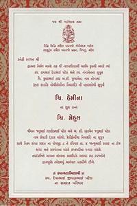 wedding invitation wording with joyful hearts matik for With wedding invitation wording with joyful hearts