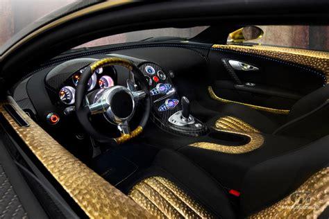 Bugatti Veyron Gold Interior