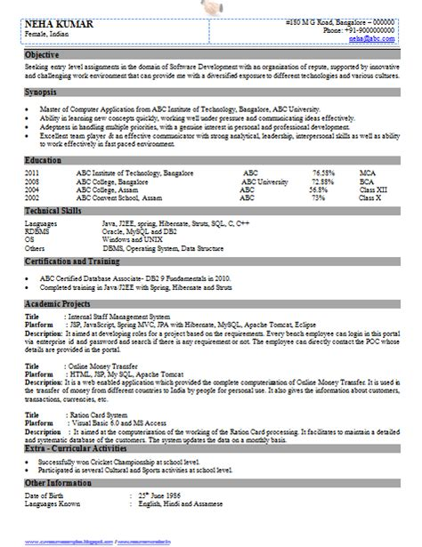 Resume Software Reviews by Pin By Jasam Talal On Templates Resume Format Resume